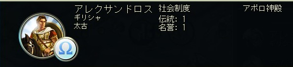 アポロ神殿完成.jpg