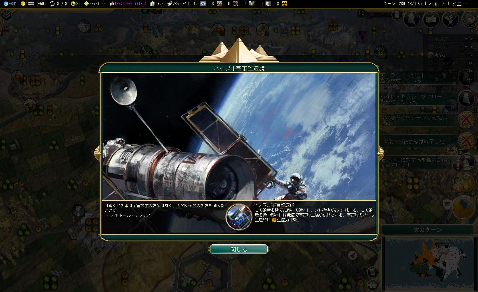 ハッブル宇宙望遠鏡.jpg