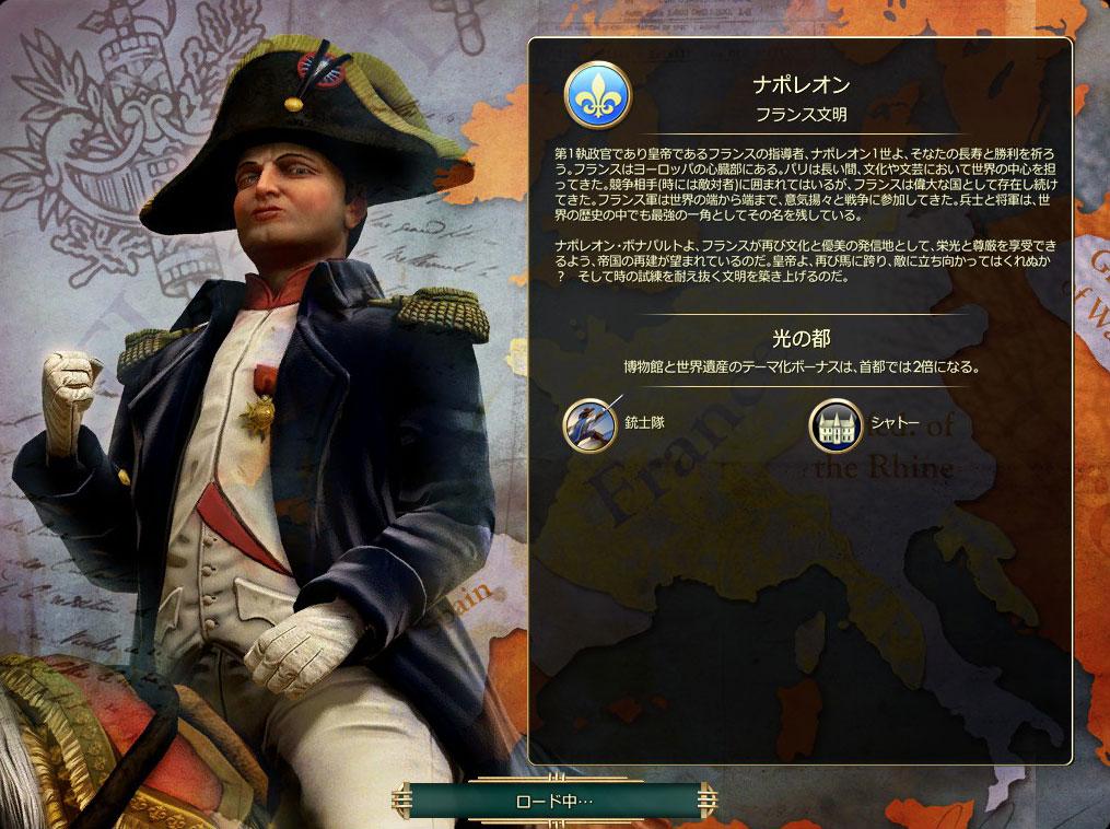 ナポレオン.jpg