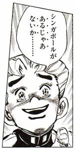 kouichi.jpg