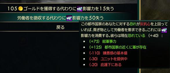odoshi.jpg