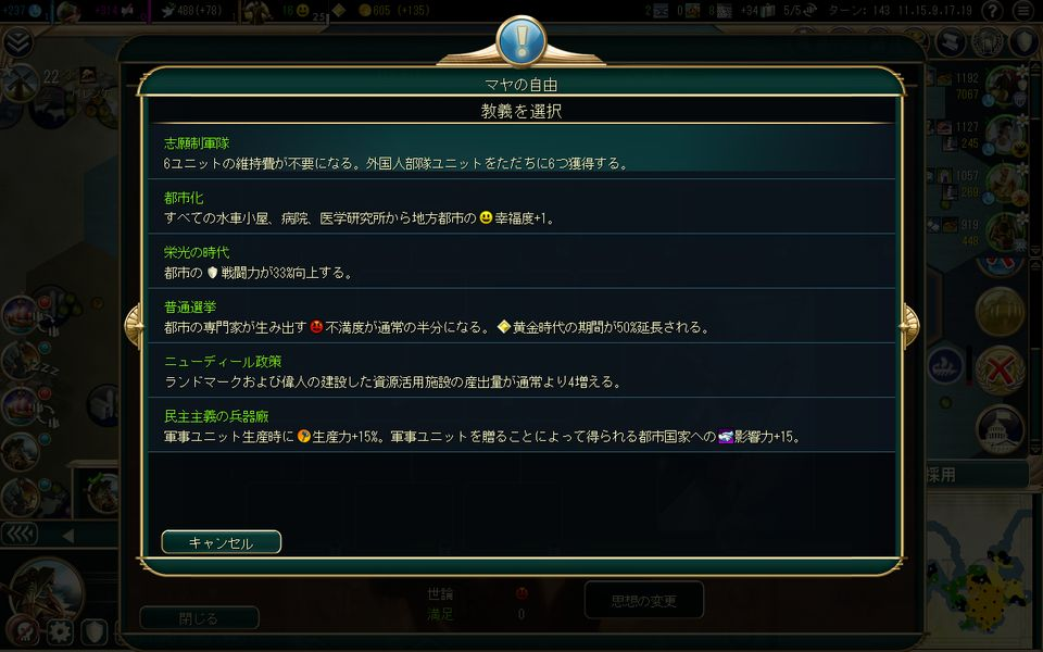 p_001.jpg