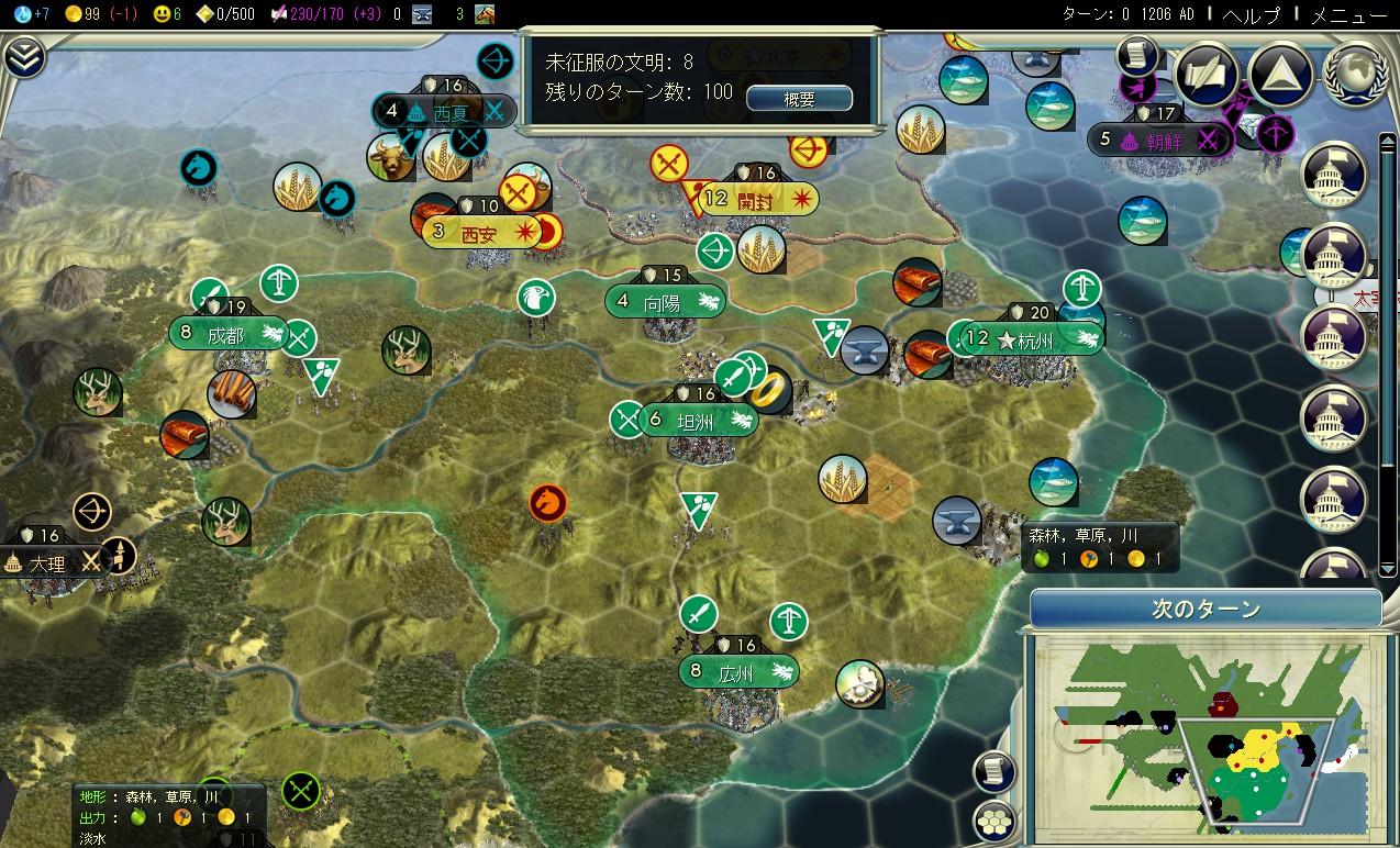 中国II.jpg