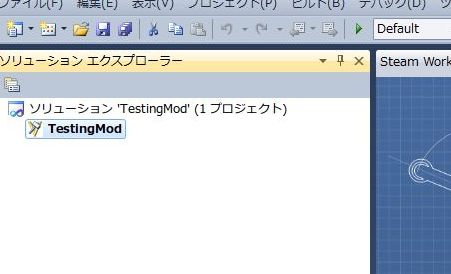 mod00-03.jpg